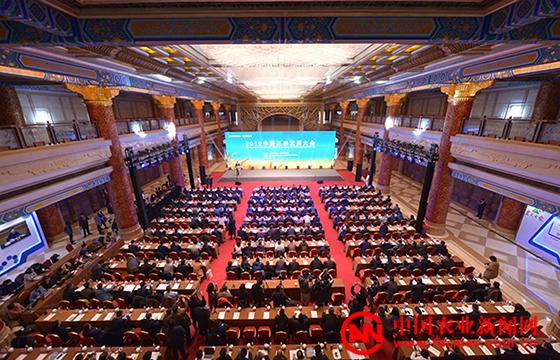 2019中国三农发展大会24日在京召开